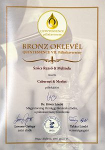 Diploma de Bronz QUINTESSENCE 2016 Palica de Cabernet & Merlot